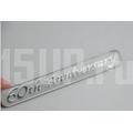 """Toyota юбилейная серебристая наклейка на кузов или панель приборов """"60 th Anniversary"""""""