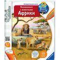Интерактивная книга TipToi Познакомься с животными Африки