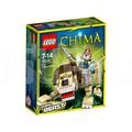 LEGO Legends Of Chima 70123 Легендарные Звери: Лев