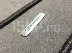 Эмблема Mercedes-Benz из полированного алюминия для ковриков салона
