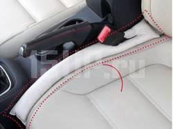 сервые Защитные подушки между сиденьем и консолью