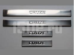 Накладки порогов дверных проемов из нержавеющей стали на Chevrolet Cruze