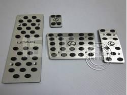 Алюминиевые накладки на педали, подставку под ногу, с логотипом на Lexus IS300, RX350, LX570