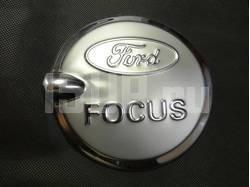 Накладка из нержавеющей стали на лючок бензобака Ford Focus 2