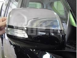 Накладки из нержавеющей стали на боковые зеркала Toyota Land Cruiser Prado 150