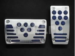 Универсальные накладки металлические на педали для автомобилей с АКПП, синие