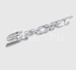 Хромированная эмблема на кузов Sport